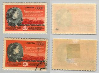 Russia,  Ussr,  1954,  Sc 1738, , .  Rt1908 photo
