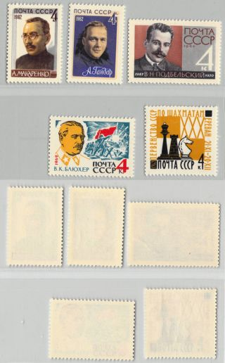 Russia,  Ussr,  1962,  Sc 2676,  2677,  2678,  2679 - 2680, .  Rt1911 photo