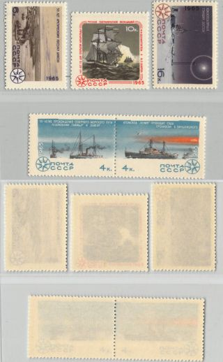 Russia,  Ussr,  1965,  Sc 3106 - 3110, .  Rt1914 photo