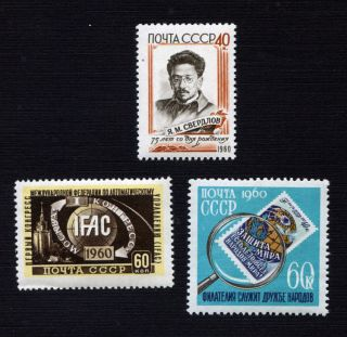 Russia,  Ussr,  1960,  Sc 2324,  2325,  2349, .  A7661 photo