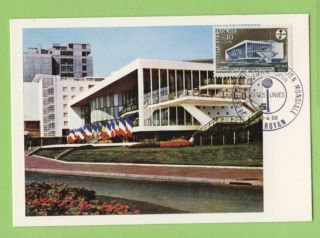 France 1968 World Co - Operation Languages Conf,  Royan Maximum Card,  Fdi photo