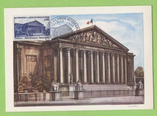 France 1971 59th Interparliamentary Union Conference Maximum Card,  Fdi photo