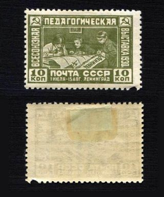 Russia,  Ussr,  1930,  Sc 435, .  A3733 photo