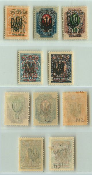 Russia,  Wrangel,  Ukraine,  1921,  Sc 320,  326,  327,  328,  332, .  Rt3723 photo