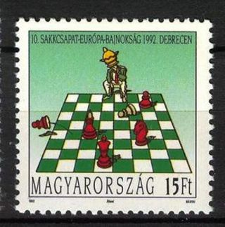 Hungary - 1992.  European Chess Championships Mi 4216 photo