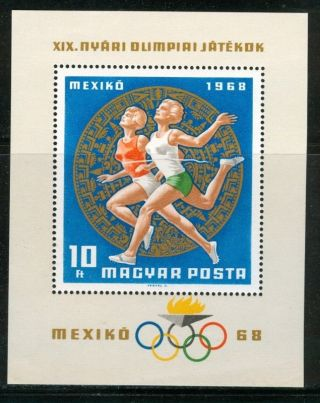 Hungary - 1968.  Souv.  Sheet - 19th Olympic Games,  Mexico (sport,  Runner) Mi Bl.  65 photo