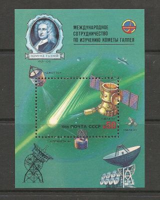 Russia 1986 Halleys Comet Space Project 3rd Issue Mini Sheet Sg Ms5631 photo