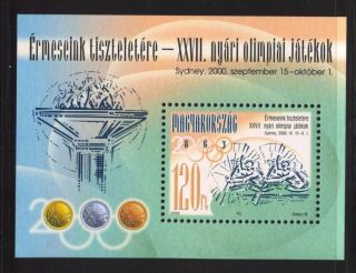 Hungary - 2000.  S/s - Summer Olympic Games,  Sydney / Rowing Mi Bl.  260. photo