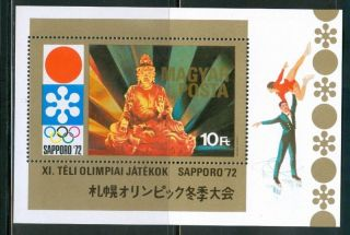 Hungary - 1971.  Souv.  Sheet - 11th Winter Olympics,  Sapporo (sport) Mi Bl.  86 photo