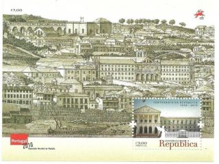 Portugal 2010 - Centenary Of Republic S/s Assembly photo
