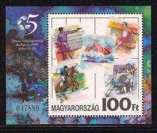 Hungary - 1999.  S/s - Modern Pentathlon World Championships / Sport Mi Bl.  249 photo