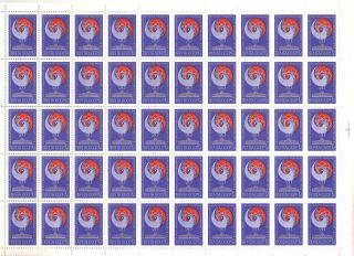 Ussr 1976. . .  Sheet N° 4233. . . . . .  Yt 15€. . .  6k. .  Institute Of Nuclear Research photo