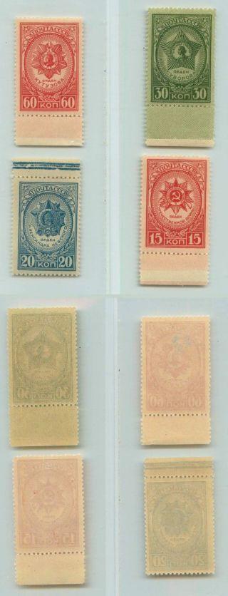 Russia,  Ussr,  1943,  Sc 923 - 926,  Z 806 - 809, .  D8064 photo
