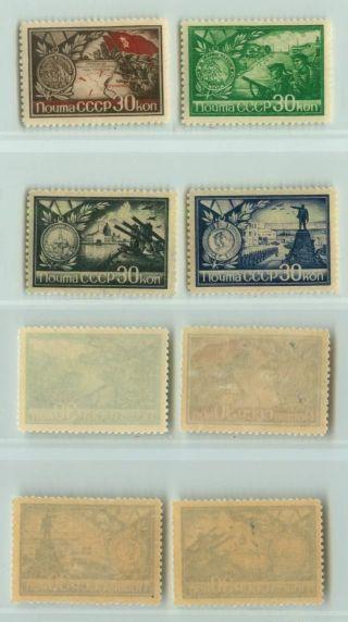 Russia,  Ussr,  1944,  Sc 911 - 914,  Z 791 - 794, ,  Disturbed Gum.  D8058 photo