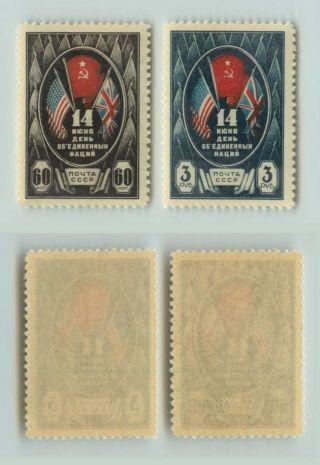 Russia,  Ussr,  1944,  Sc 921 - 922,  Z 810 - 811, .  D8060 photo