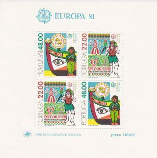 Portugal Europa Cept 1981 Souvenir Sheet photo