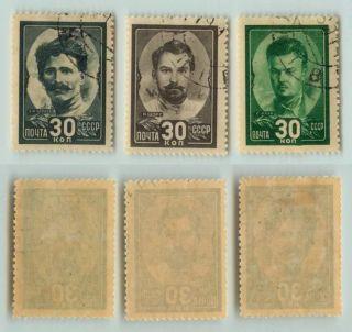 Russia,  Ussr,  1944,  Sc 942 - 944,  Z 836 - 838, .  D8070 photo