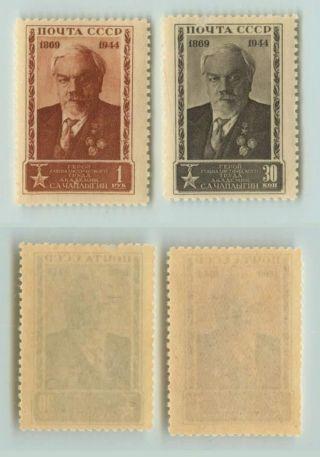 Russia,  Ussr,  1944,  Sc 945 - 946,  Z 839 - 840, .  D8073 photo