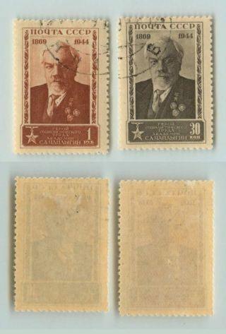 Russia,  Ussr,  1944,  Sc 945 - 946,  Z 839 - 840, .  D8072 photo