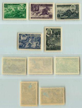 Russia,  Ussr,  1944,  Sc 947 - 951,  Z 831 - 835, .  D8075 photo