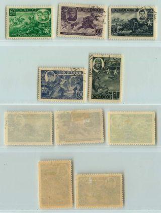 Russia,  Ussr,  1944,  Sc 947 - 951,  Z 831 - 835, .  D8074 photo
