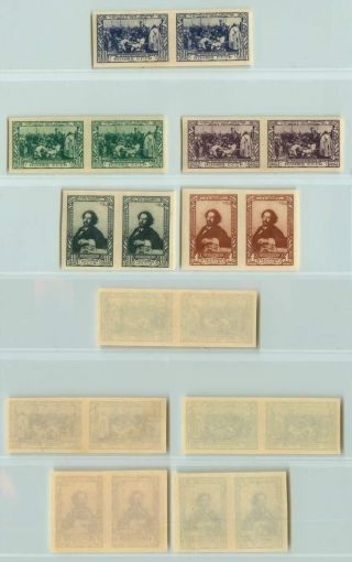 Russia,  Ussr,  1944,  Sc 952 - 956,  Z 841 - 845, ,  Pairs.  D8078 photo