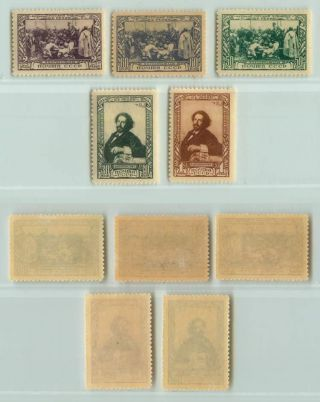 Russia,  Ussr,  1944,  Sc 952 - 956,  Z 846 - 850, .  D8080 photo