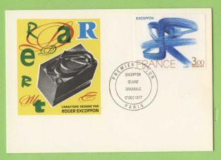 France 1977 Roger Excoffen,  Painting Maximum Card,  Fdi photo
