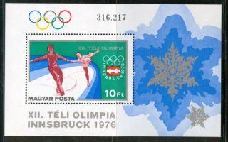 Hungary - 1975.  Souv.  Sheet - 12th Winter Olympics (sport,  Ice Skating) Mi Bl.  116 photo