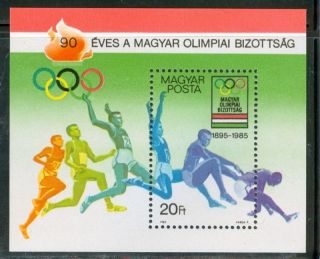 Hungary - 1985.  Souv.  Sheet - Hungarian Olympic Committee (sport) Mi Bl.  175 photo
