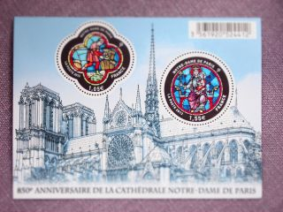 2013 Chartres Cathedral France Souvenir Sheet Exquisite € +++ photo