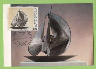 France 1987 Pevsner - Monde Art Stamp Maximum Card,  Fdi photo