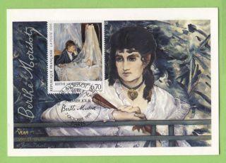 France 1995 Berthe Morisot Painting Maximum Card,  Fdi photo
