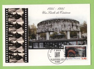 France 1995 Centenary Of Motion Pictures Maximum Card,  Fdi photo