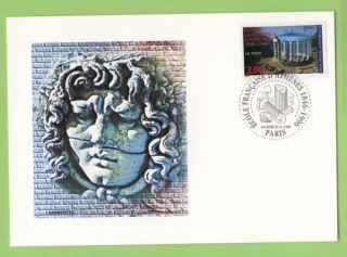 France 1996 150th Anniv Of French School In Athens Maximum Card,  Fdi photo