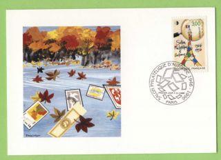 France 1996 50th Anniv Of Autumn Stamp Show Maximum Card,  Fdi photo