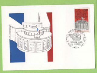 France 1996 50th Anniv Of Economic And Social Council Maximum Card,  Fdi photo