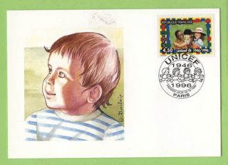 France 1996 50th Anniv Of Unicef Maximum Card,  Fdi photo