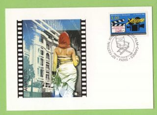 France 1996 50th Int Film Festival,  Cannes Maximum Card,  Fdi photo