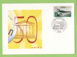 France 1996 Unesco Maximum Card,  Fdi photo