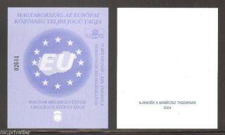 Hungary 2004 - Eu Accession.  Light Blue Print.  Commemorative Sheet. photo