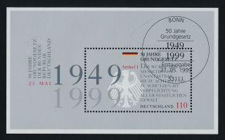 Germany 2041 (cto) - Basic Law photo