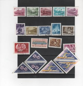 Hungary 1963 - 64 Transport,  Communications,  Commerce & Other Assorted - Cto W/gum photo
