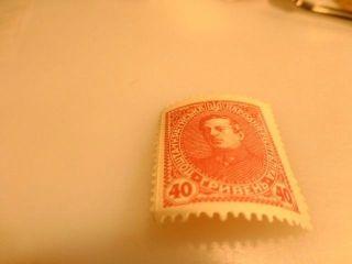 Ukraine Symon Petliura Old Classic Stamp 1918 Mlh / 40g photo