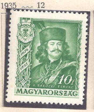 1935 Hungary - Rakoczi Ferenc, , photo