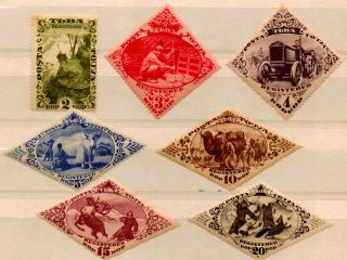 Tanna Tuva Regular 1934 Issue Scott 46 - 52 In Mlh With Sc 45 Missing 2 Scans photo