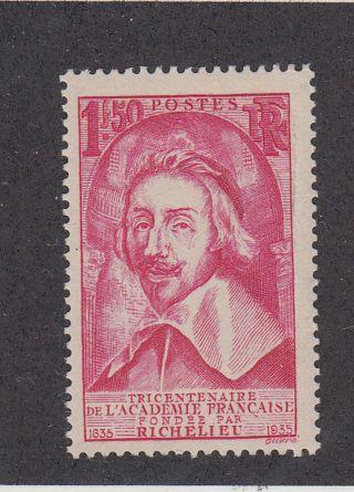 France Scott 306 Hi Value Nh Vf Single photo