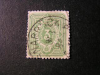 Germany,  Scott 37,  3pf.  Value 1880 - 83