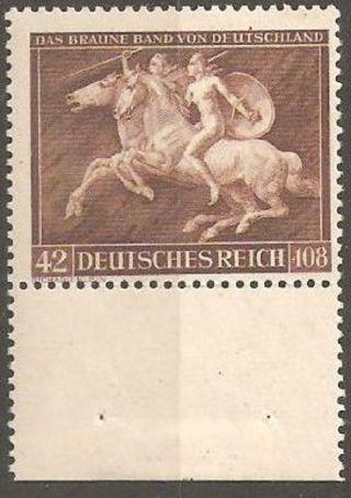 Postage Stamp Germany Amazons Scott B 192 Mnhvfog photo