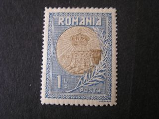 Romania,  Scott 238,  1lei.  Value 1913 Romania Annexation Of Silestra Issue Mlh photo